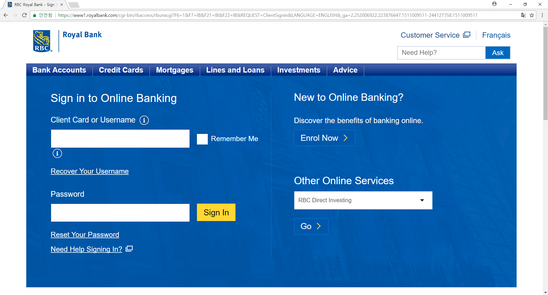 royal bank online banking.png